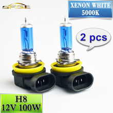 Buy 2 PCS (1 Pair) 12V 100W H8 Halogen Lamp Super White 5000K Quartz Glass Xenon Dark Blue Car HeadLight Bulb for $2.66 in AliExpress store
