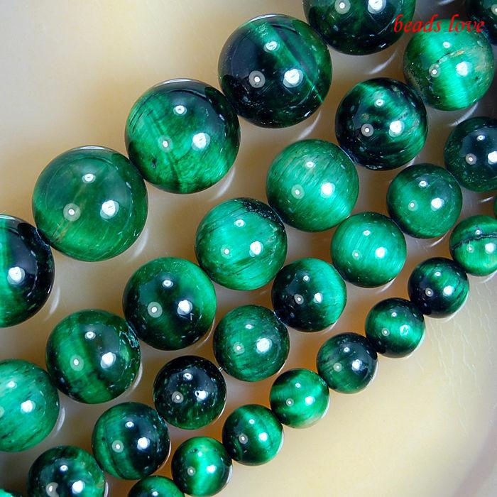 Beads love + 15 6 8 10 12 14 F00123 beads love 100 19 w00740