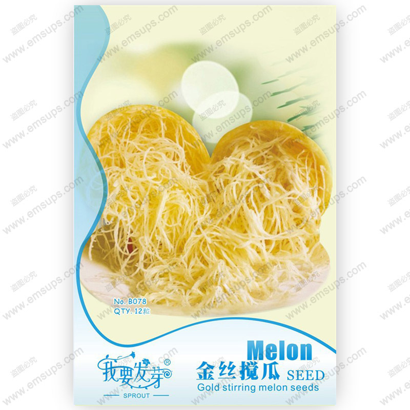 Original pack Watkins melon stir seeds enhance immunity melon seeds fast-growing stirring melon balcony vegetables - 12 pcs(China (Mainland))