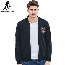 Pioneer Camp 2017 Новое поступление Мужская куртка спартивная куртка высококачественый матириал и новый модель бесплатная доставка из России ...(China (Mainland))