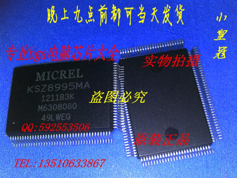 Цена KSZ8995M