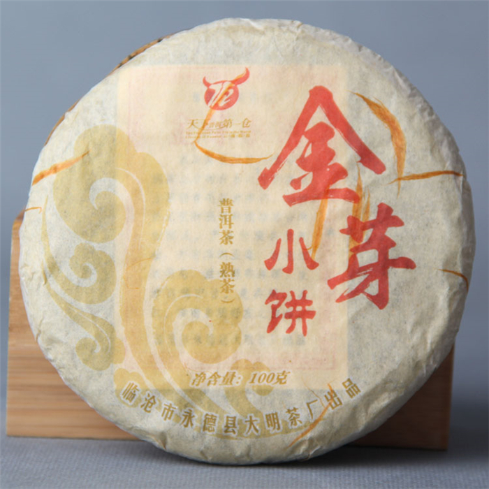 Wholesale 100g cooked puer tea Puerh burn fat Ripe gift gift bag te perfumes and fragrances of brand originals by Joy T house(China (Mainland))