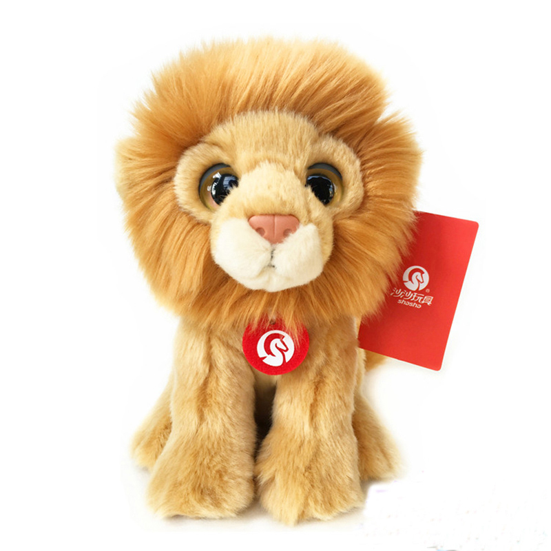 19cm Simulation Lion Plush Toys Wild Animal Stuffed Toys Baby Lion Plush Dolls Gifts For Children Free shipping(China (Mainland))