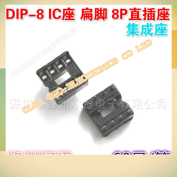 Block 8P IC pin DIP-8 straight flat chip carrier socket base operational amplifier IC integrated seat(China (Mainland))