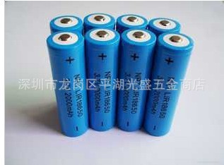 18650 rechargeable lithium battery 2000MAH Flashlight factory direct laser flashlight camera(China (Mainland))