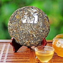 2011 Menghai Nannuo Hill First Class Early Spring 200g Raw Pu Er Tea Classic Green Slimming