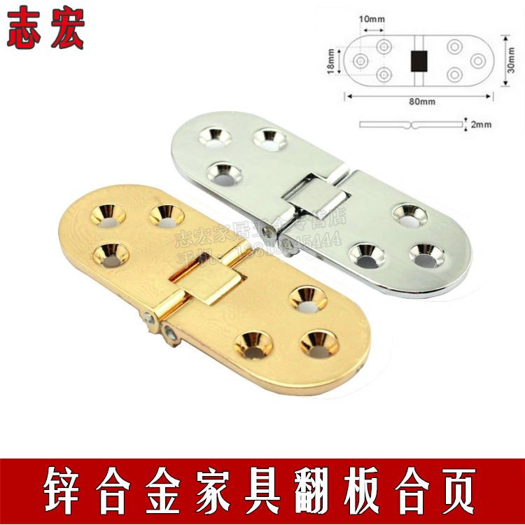 Zhihong desk accessories category roundtable hinge hinge folding hinge flap hinge a table
