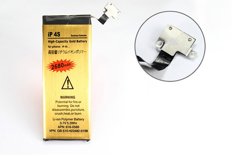 Brand New High Quality Golden Mobile Phone Battery for iPhone 4S Battery Free Shipping1