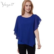 Buy Young17 summer blouses female 2016 fashion blue o neck chiffon blouse shirts Loose Falbala short sleeve tops yellow blouse women for $6.71 in AliExpress store