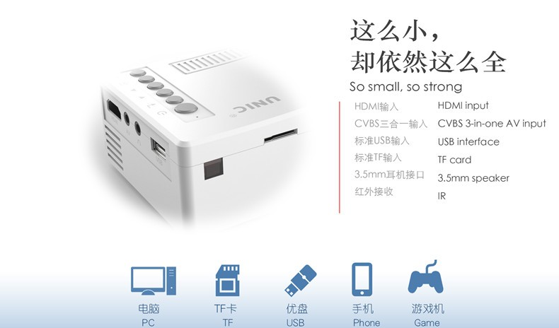 2016 NEW LCD mini projector max 1080P LED home theater entertainment system digital video projection unit portable white black