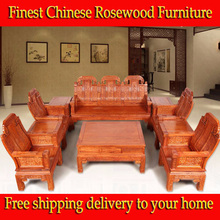 Free Shipping 10pcs African rosewood Living Room solid sofa sets chinese rosewood furniture finest Ming Dynasty style longlife(China (Mainland))