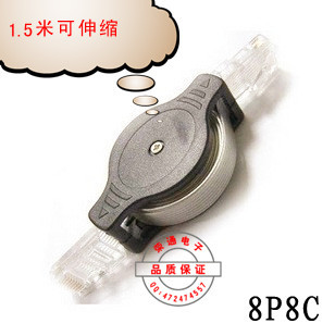 1PCS 1.5 m retractable cable network jumper jumper thrust freely stretch for easy carrying(China (Mainland))