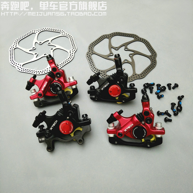 Фотография  Original ZOOM HB-100 Hydraulic Disc Brake m395 M446 M355 rotor Set bicycle disc brake bicicleta Black mtb bike bicycle parts
