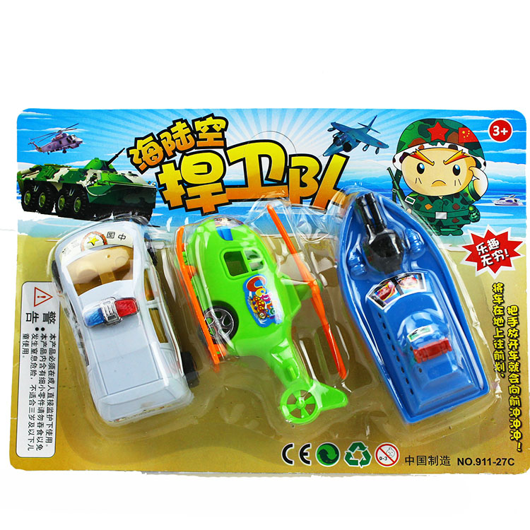 Children's educational toys wholesale Land, sea and air boy toy combination set including car, plan, warship(China (Mainland))