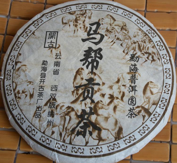 Yunnan Chinese Pu'er Tea kakoo tea ripe tea caravan 2006 tribute tea tribute cake 357 grams(China (Mainland))
