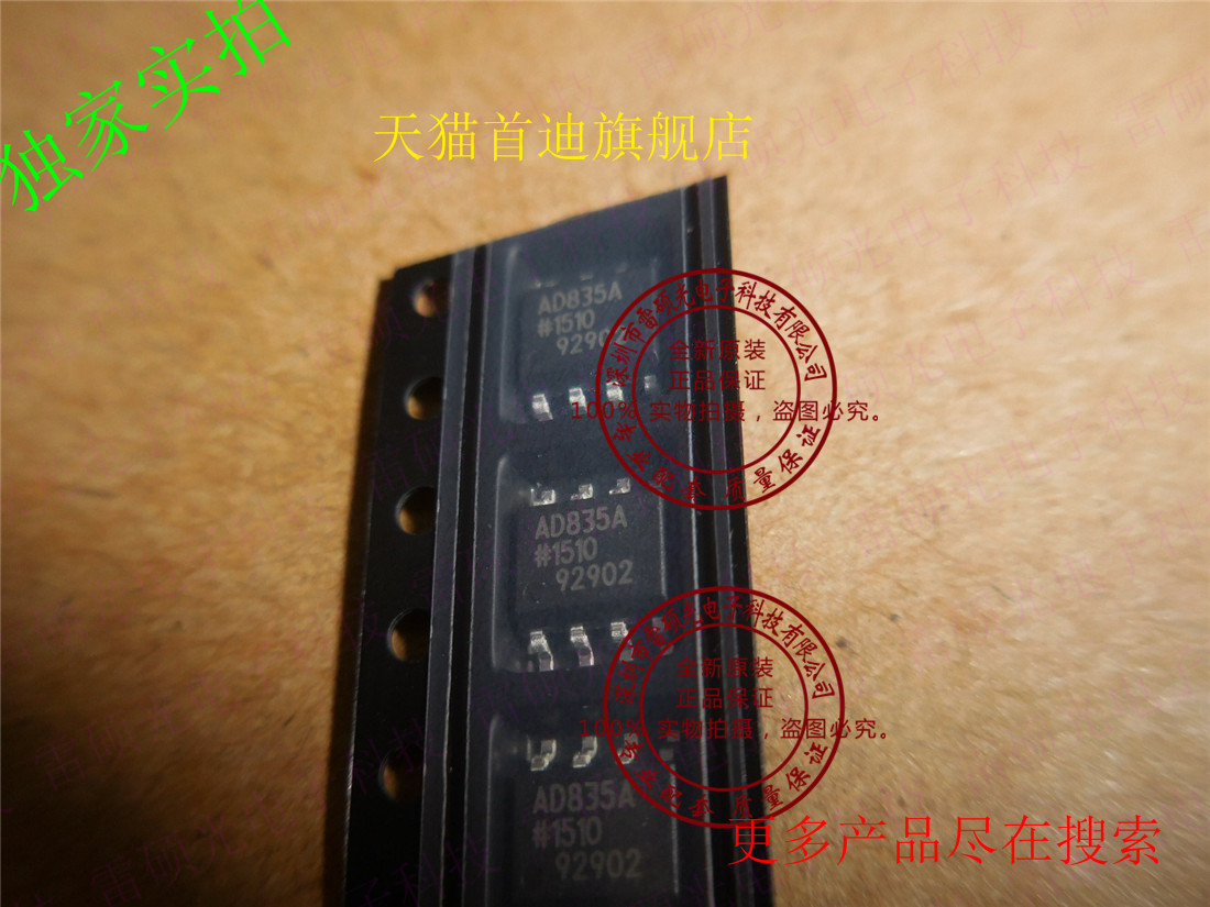 Free shipping 5pcs/lot AD835ARZ AD835AR AD835 SOP8 new original