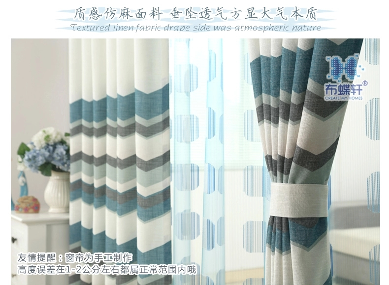 Blue Tulle Geometric Pattern Curtain Promotion Nice Screening With Perfect Particulars Romantic Feeling For Living Room(China (Mainland))
