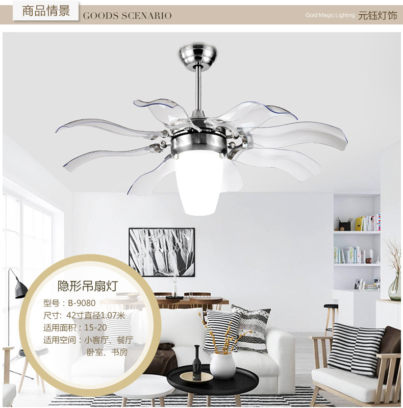 Ultra Quiet Ceiling Fan 100 240v Luxury Ceiling Fan Modern Fan Lamp For Livin