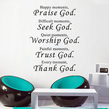 Buy Removable Vinyl Decal praise god Quote Wall Stickers Art Mural Family Home Living Room Decor Quote Wall Sticker for $2.48 in AliExpress store