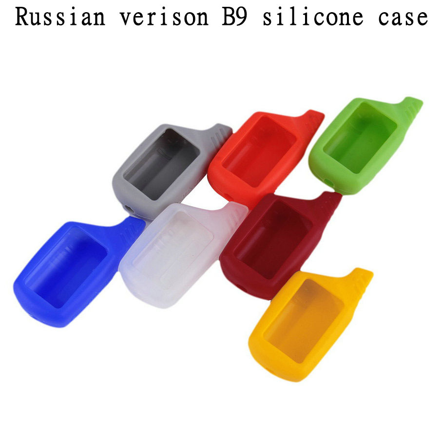Hot selling Russian version B9 case silicone case for Starline B9 lcd two way car remote controller Free shipping(China (Mainland))