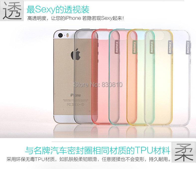 Suitable for Apple iPhone5 mobile phone shell iPhone5S mobile phone sets of thin paper shell TPU Free shipping(China (Mainland))
