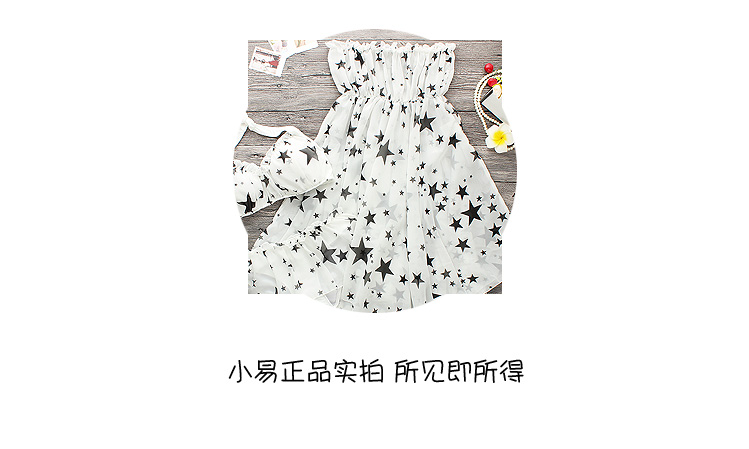 STAR MENG 2016 direct selling new sexy swimsuit women girl beach skirt tulle gathered steel holder type three piece suit