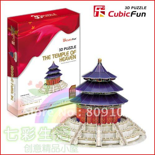 Wholesale ,Free shipping,Toys/Cubic three-dimensional Paper Model/Beijing Temple of Heaven(China (Mainland))