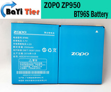 ZOPO ZP950 Battery 100% Original 2500mAh lithium-ion BT96S Back-up Battery for ZOPO ZP950 Smartphone + In stock(China (Mainland))