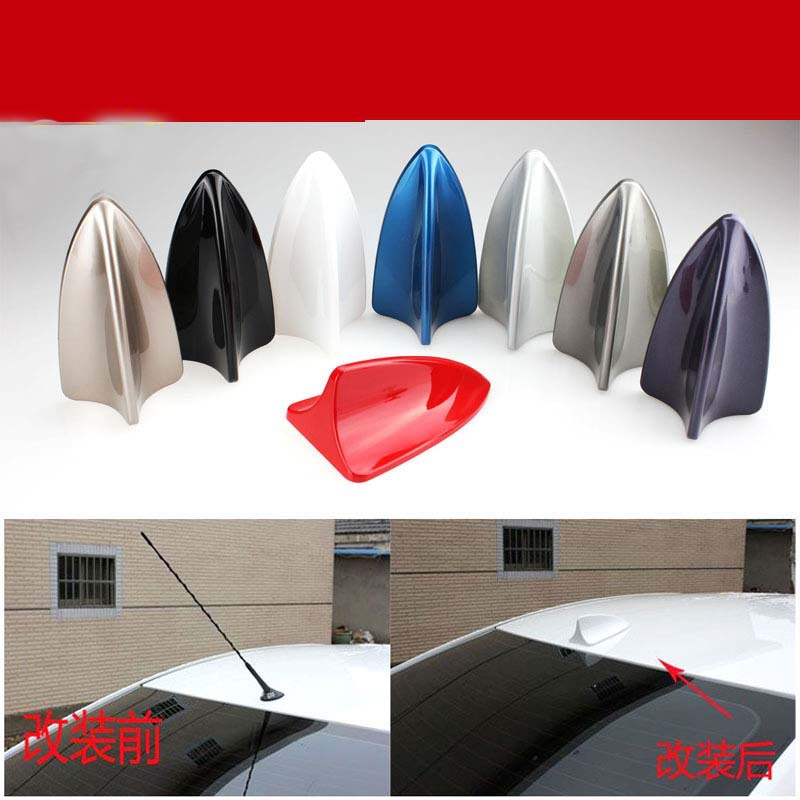 Rena antenna shark fin antenna special modified with radio function(China (Mainland))