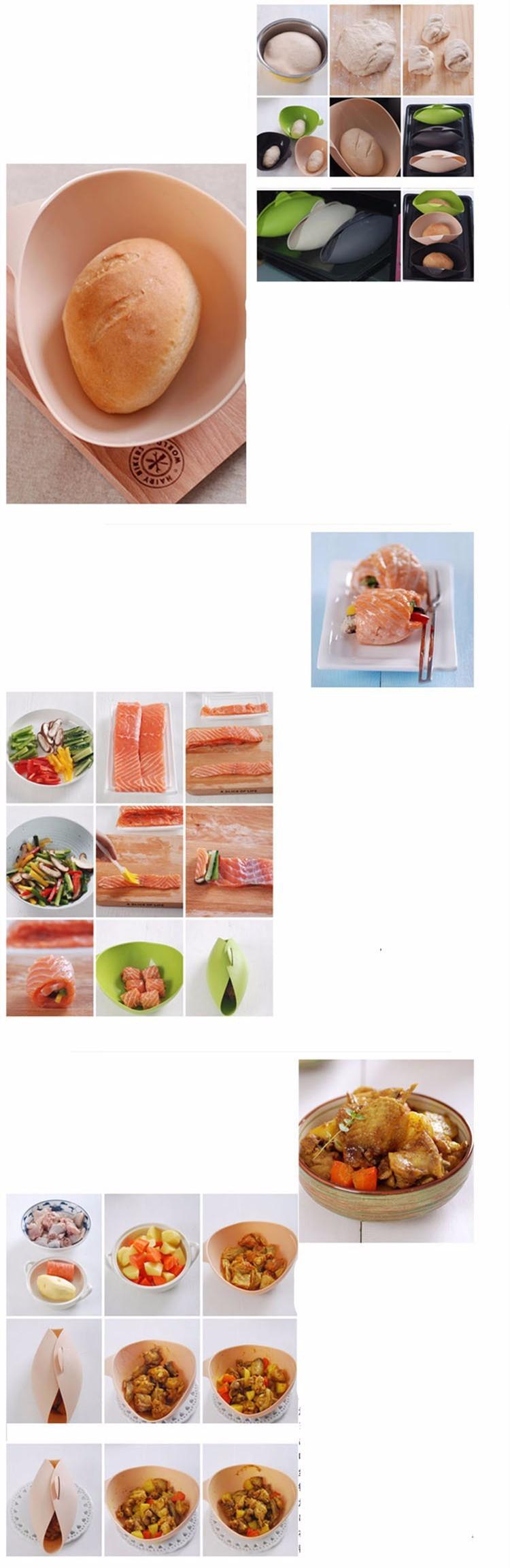 инструмент для приготовления пищи чаша корзина фото