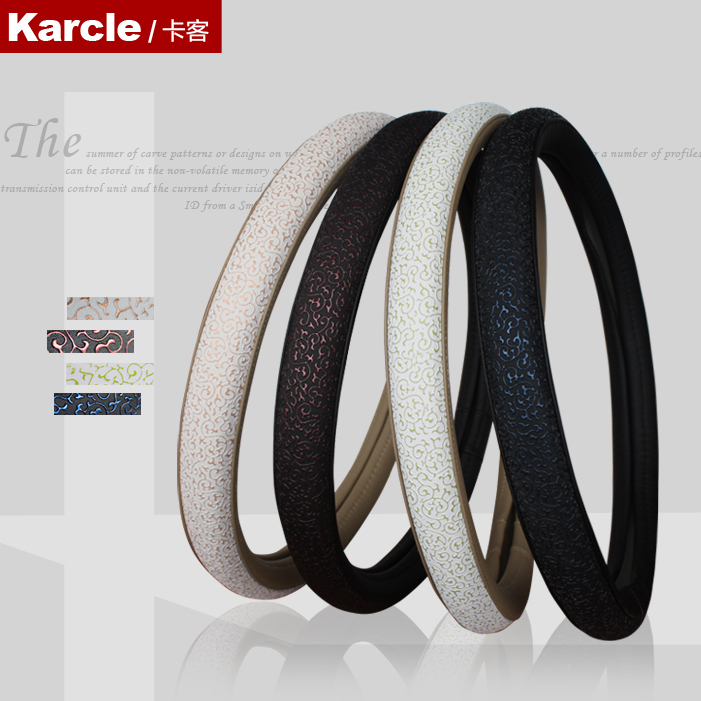 Karcle carved breathable summer car steering wheel cover to cover the car with the sets of the four seasons of the sets(China (Mainland))