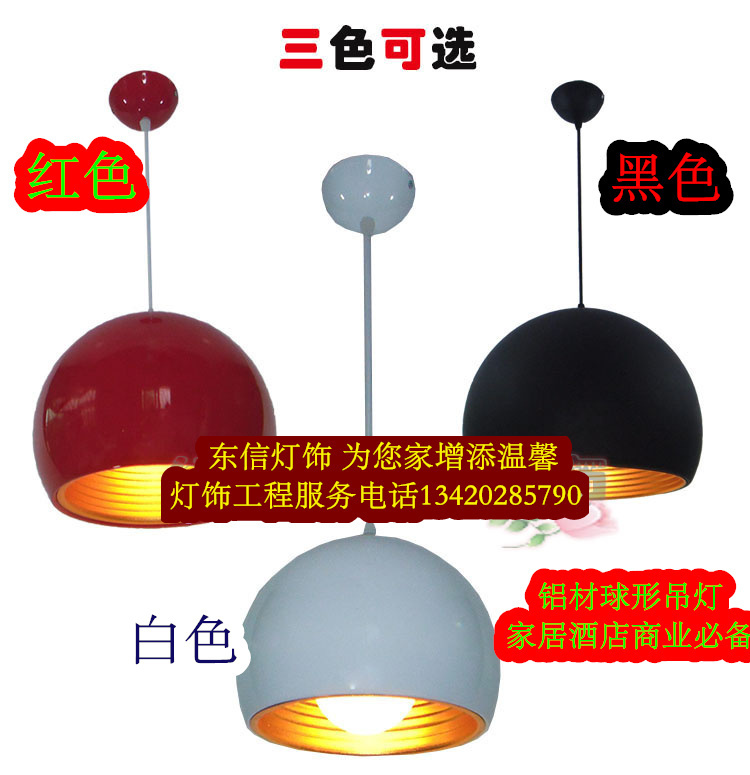 New 2015 Simple and stylish lighting Simple ball chandelier bar dining table lamp chandelier home decor free shipping(China (Mainland))