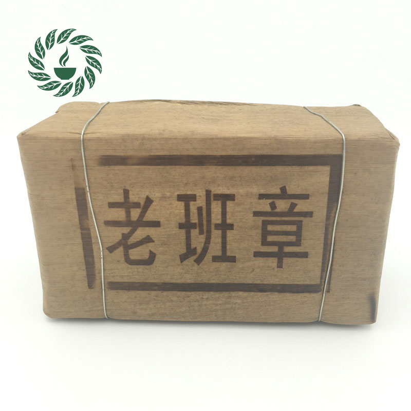 Puer tea 250g chinese brick puer tea old pu er tea health care weight lose pu erh decompress Puerh #