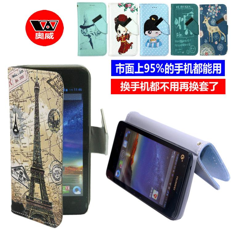 Yutong g2 g3 t g4s1 g4 jyg2 m . ren a2 a1 mobile phone case cartoon protective case(China (Mainland))