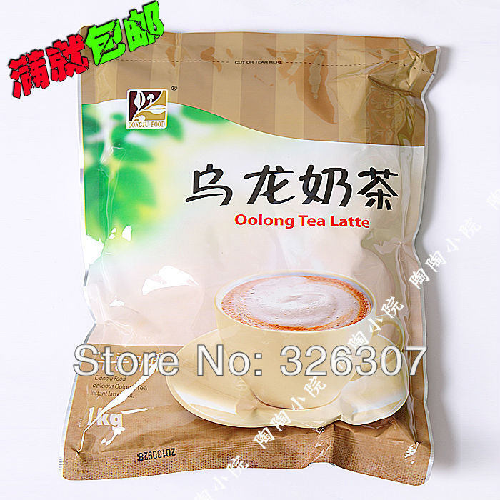 Oolong tea latte pearl milk powder coffee shop dedicated raw milk powder milky tea 1000g