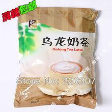 Oolong tea latte pearl milk powder coffee shop dedicated raw milk powder milky tea 1000g