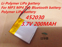 Buy 452030 Li-Po 3.7V 200MAH Li-Polymer LiPo battery MP3 MP4 Toy Bluetooth Polymer LiPo battery for $4.32 in AliExpress store