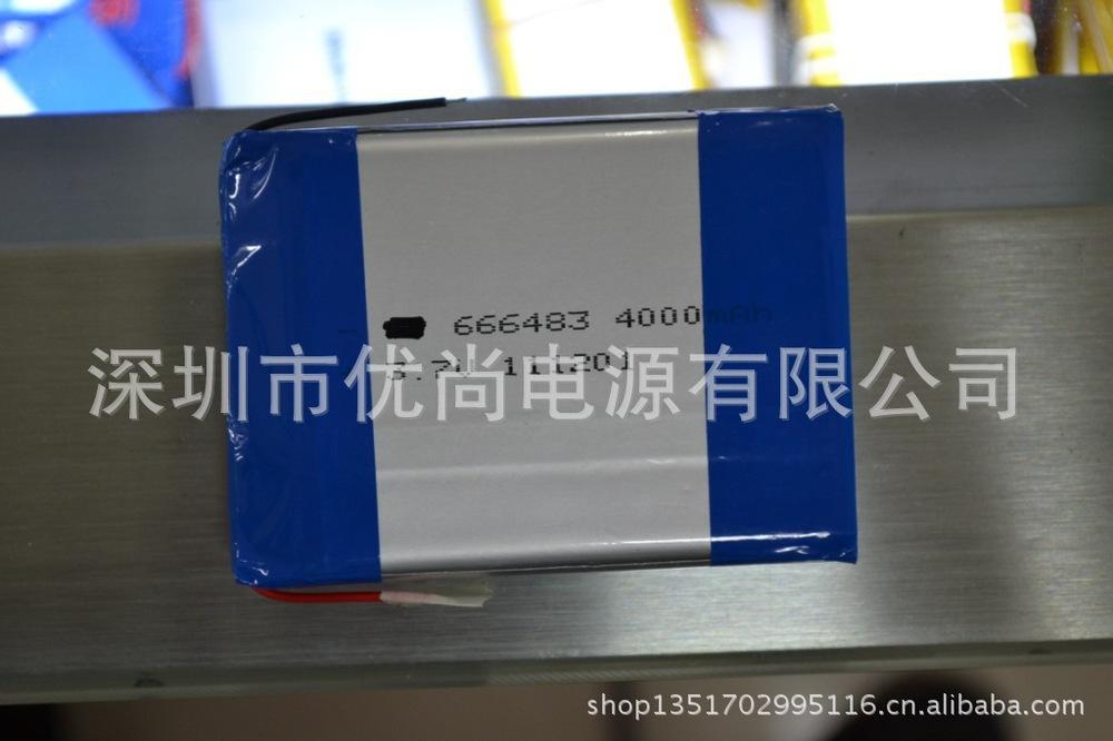 2P666485 3.7V 8000mah mobile power polymer lithium batteries lithium batteries