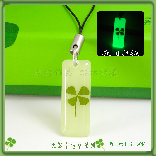 Natural clover accessories four leaf clover mobile phone chain luminous water-column birthday gift