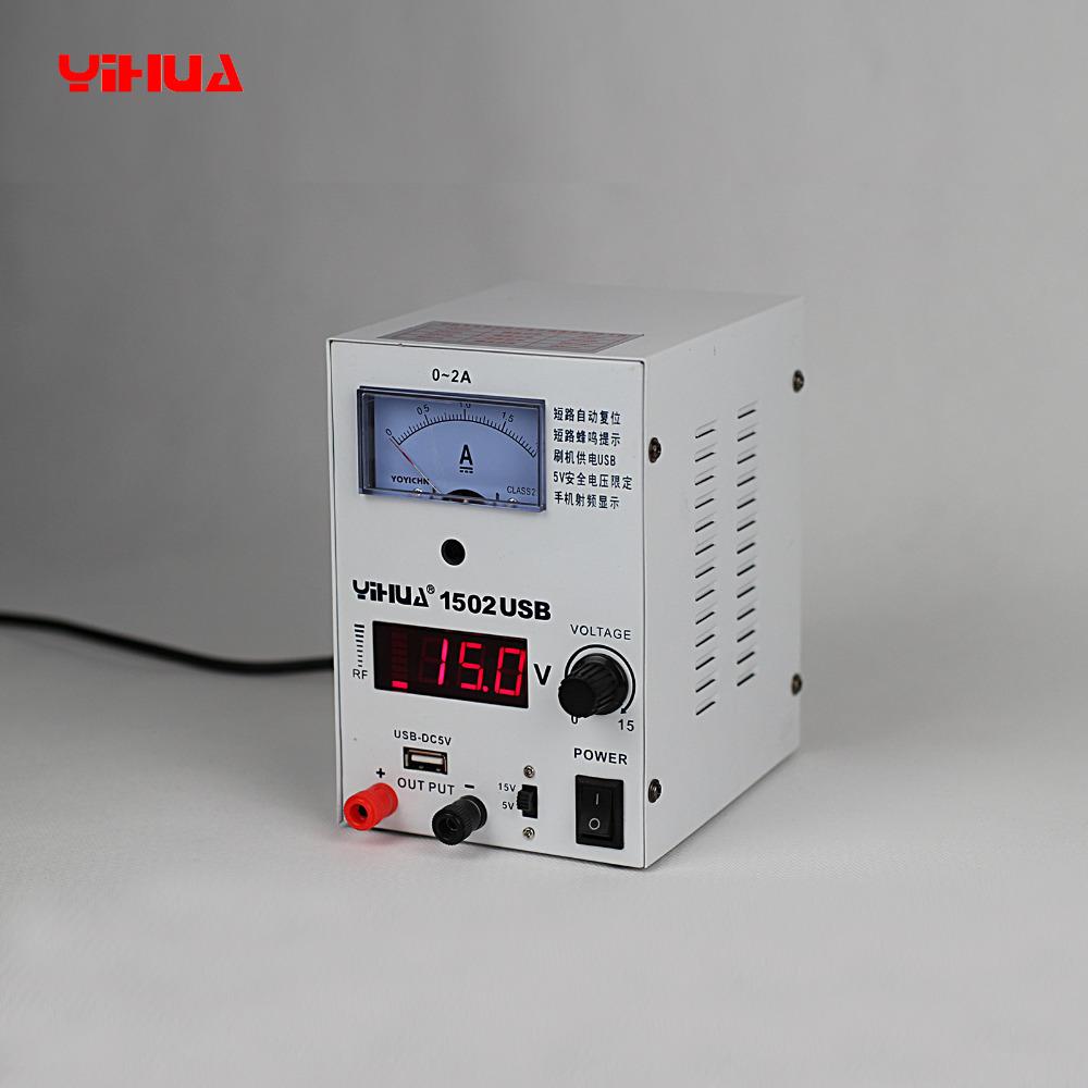 Фотография Mini Variable YIHUA-1502 USB Adjustable DC Power Supply 0-15V /5V  0~2A optional