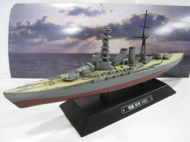 1:1250 1923 Mutsu, Nagato class Battleship Model Free shipping(China (Mainland))