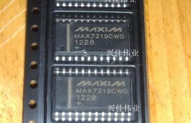 Free shipment 1 MAX7219 MAX7219CWG MAX7219EWG SOIC-24 - HaiLong Pro-Electronic Store store