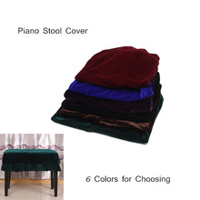 High Quality Piano Single Chair Cover Piano Stool Chair Cover Pleuche Decorated with Macrame 6 Colors for Choosing(China (Mainland))