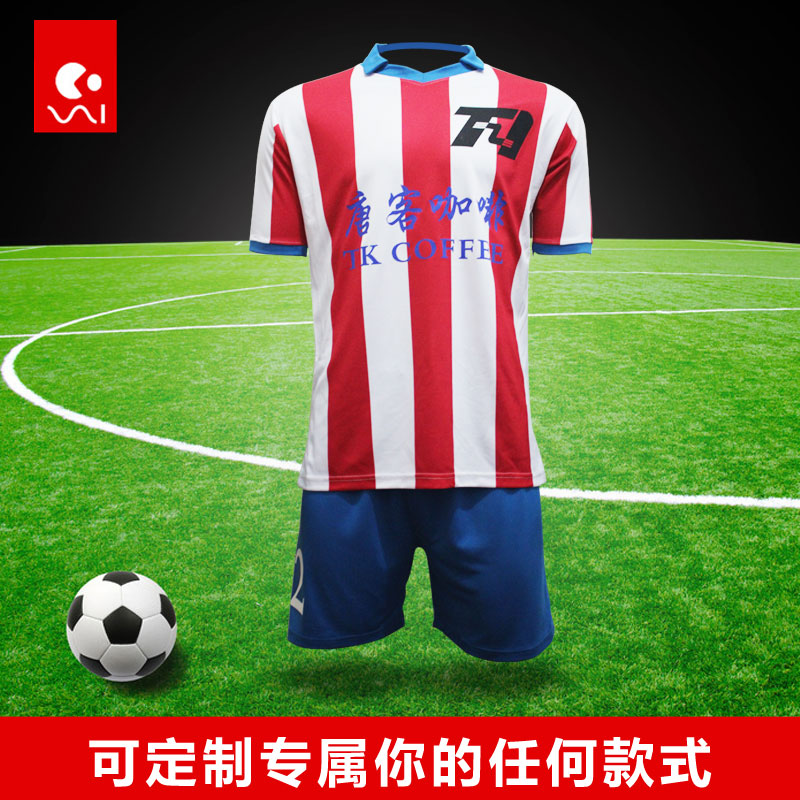 2016-17 OEM logos name and numbers sublimated customize blank soccer jersey(China (Mainland))