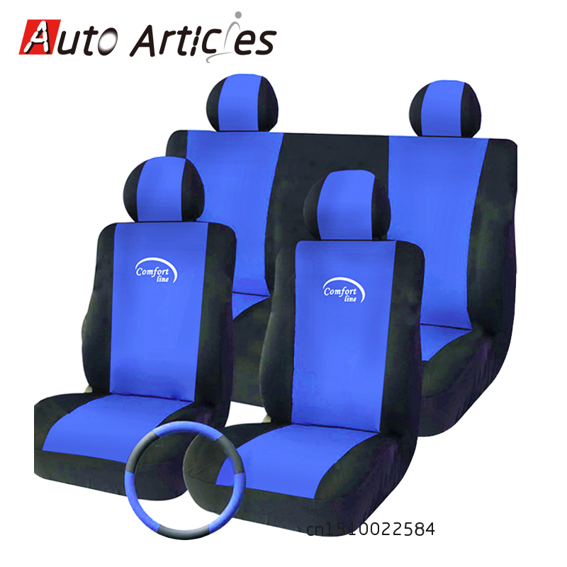 Auto classic car seat cover set Universal brand more car covers blue colors car seat protector style seat covers car(China (Mainland))