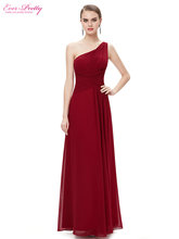 Burgundy Prom Dresses Ever Pretty Sexy Long Maxi Elegant  Slimming Stylish Shining Floor Length HE09905 Prom Dresses 2016(China (Mainland))