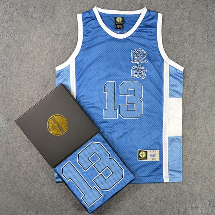 Classic Comic SLAM DUNK Shohoku Kicchou Fukuda Number 13 Basketball Jersey Without Original Box Retro - EachDayMall store