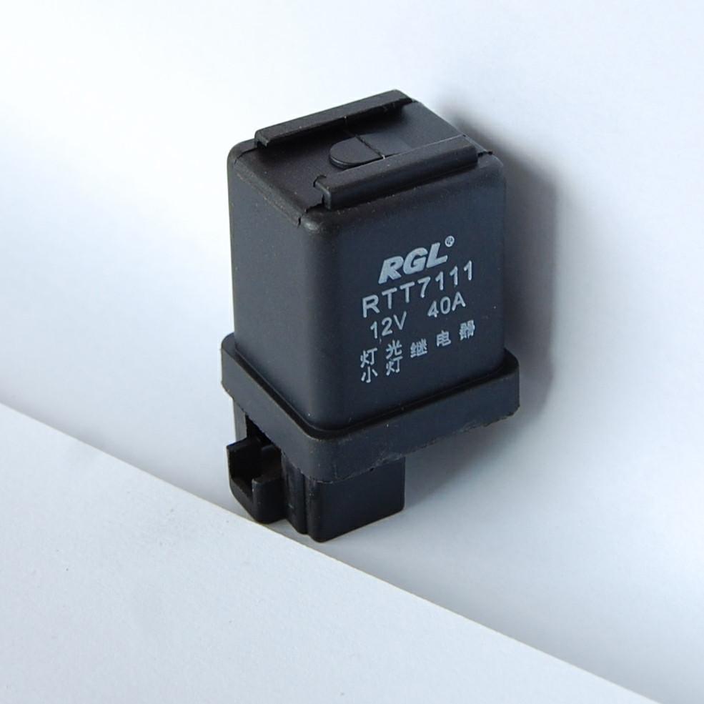 RGL 12V / 24V RTT7111 40A miniature electromagnetic relays waterproof Isuzu light relay electrical / DIY Accessories(China (Mainland))