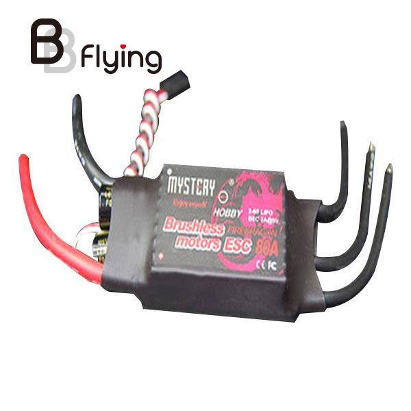 High quality mystery Fire Dragon 80A Brushless ESC RC Speed Controller for helicopter(China (Mainland))