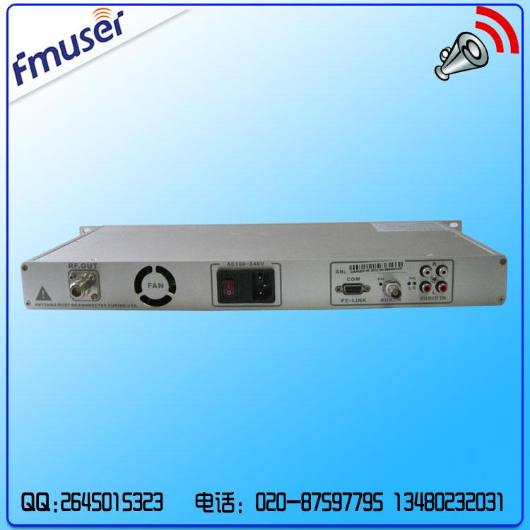 FU30C 30W Wireless FM Transmitter 30 watt regular play rural radio B01(China (Mainland))